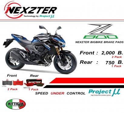 ผ้าเบรค NEXZTER Z800