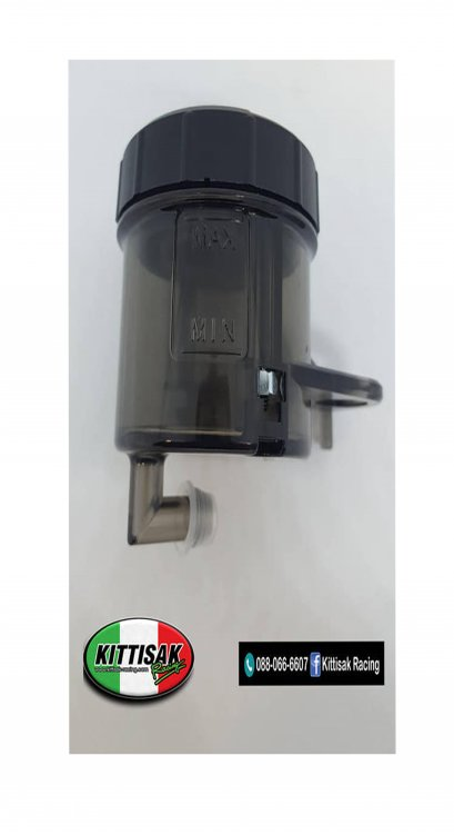 BREMBO Tank Smoke45ml ขนาด 45ml สีชา