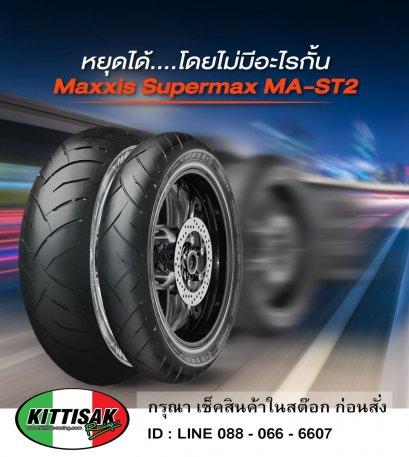 ยางสปอร์ต MA-ST2