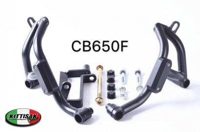 แคสบาร์ HONDA CBR650F / CB650F