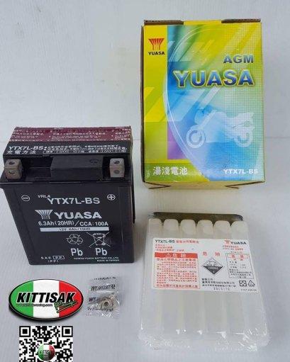 แบตเตอรี่ YUASA ใส่รถ DTX125,150
