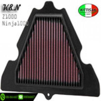 กรองอากาศ K&N Air Filter for Ninja 1000 / Z1000