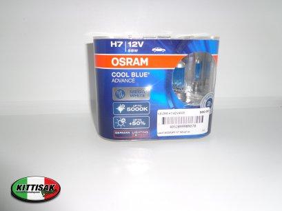 หลอดไฟ OSRAM 12v 55w COOL BLUE ADVANCE สว่างสดใส