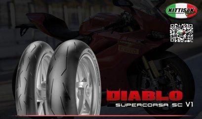 ยางPirelli DIABLO SUPERCORSA SC V1