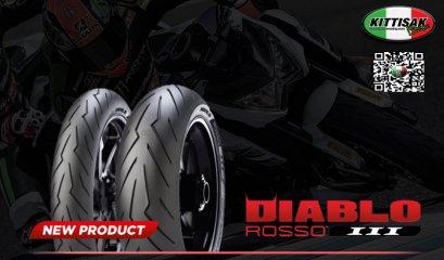 ยางPirelli DIABLO ROSSO III