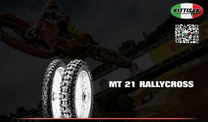 ยางPirelli MT 21 Rally Cross