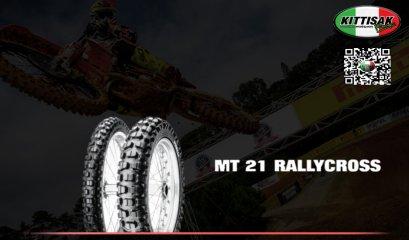 ยางPirelli MT 21 Rally Cross