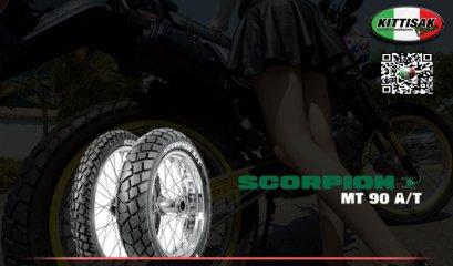 ยางPIRELLI Scorpion MT90 AT