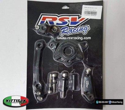ขายึดกันสะบัด RSV RACING Z1000