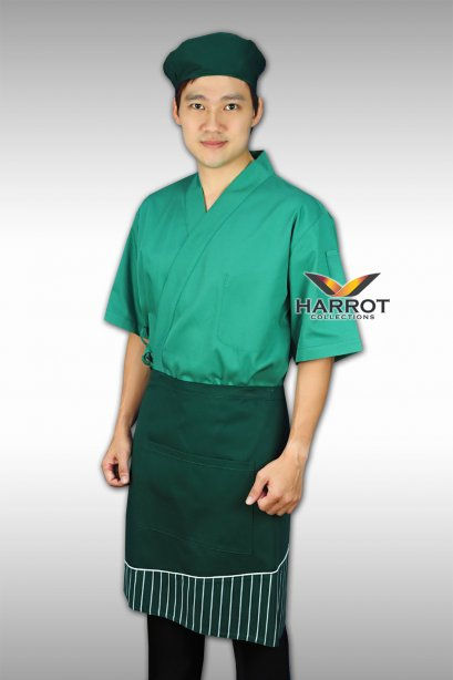 Green Japanese Chef Jacket