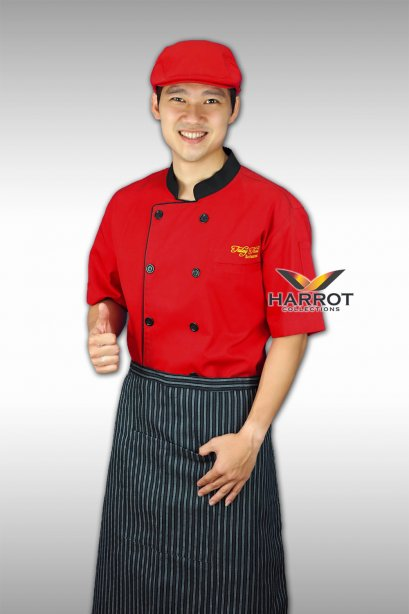 Black piping Red Chef Jacket