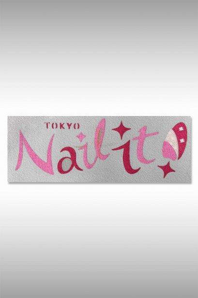 ตัวอย่างสกรีน Nailit