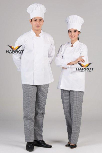 เสื้อกุ๊ก เสื้อเชฟ ชุดเชฟเสื้อพ่อครัว แขนยาว สีขาว (FSS0201)