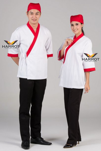 Red piping white Japanese Chef Jacket