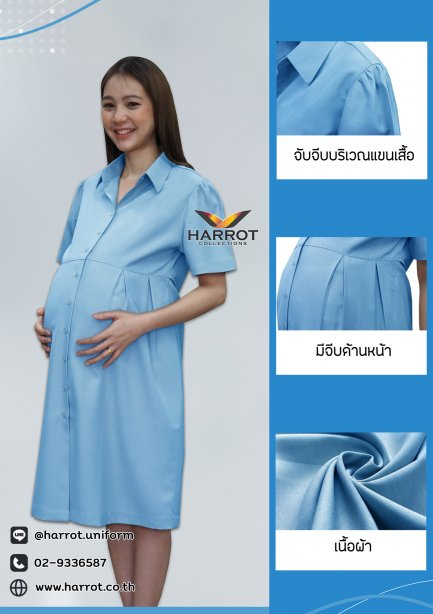 ชุดคลุมท้อง ชุดเดรสคลุมท้อง แขนเสื้อจับจีบ สีฟ้า (MCC0003)