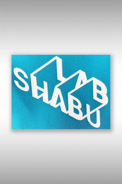 ตัวอย่างสกรีน Shabu