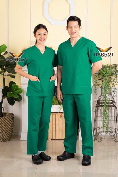 ชุดสครับ คอวี สีเขียวเข้ม (เสื้อ+กางเกง)