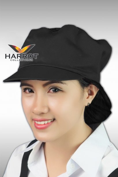 Black Cooking Hat with Net