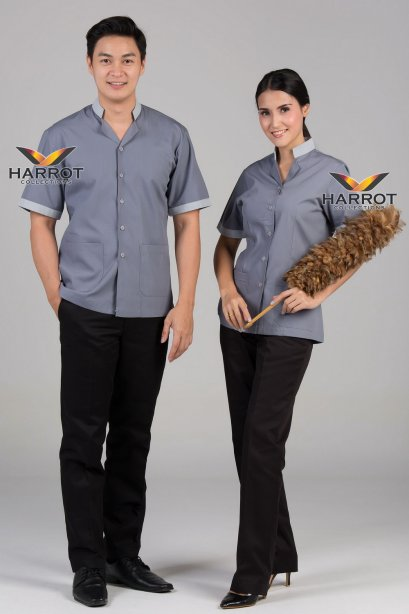Grey Housekeeper Shirt