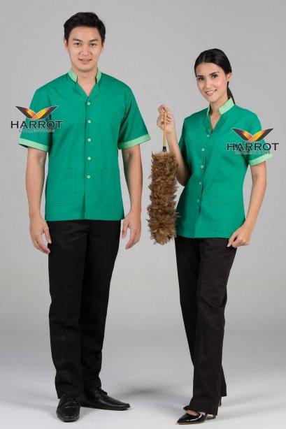Green Housekeeper Shirt