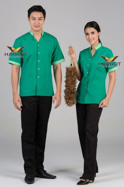 Green Housekeeper Shirt