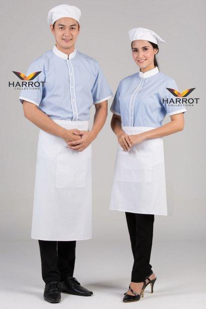 เสื้อพนักงานเสิร์ฟ คอจีน ลายริ้วฟ้ากุ๊นขาว