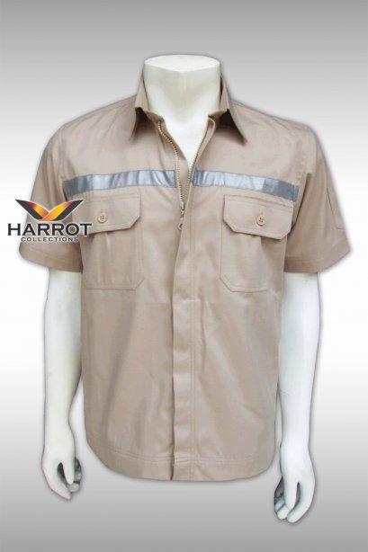 Beige Short Sleeve Shop Shirt