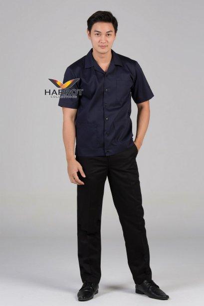 Navy Blue Shop Shirt