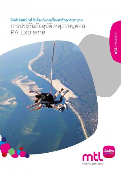 PA Extreme