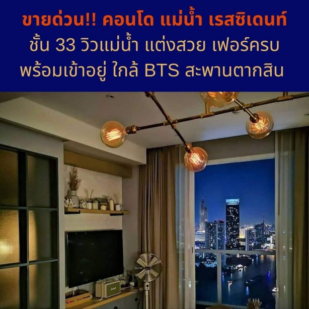 Condo for sale Menam Residence. Fully and beautifully furnished. 33rd floor with river view. Ready to move in. Near bts Taksin. Super speacial price+++