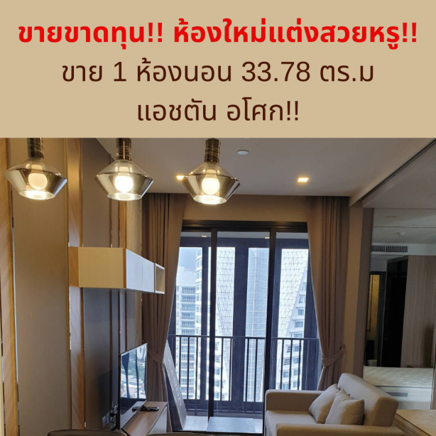 Selling at a LOSS!! Newly Luxury Decorated 1BR 33.78 Sq.m unit for SALE at Ashton Asoke!!!