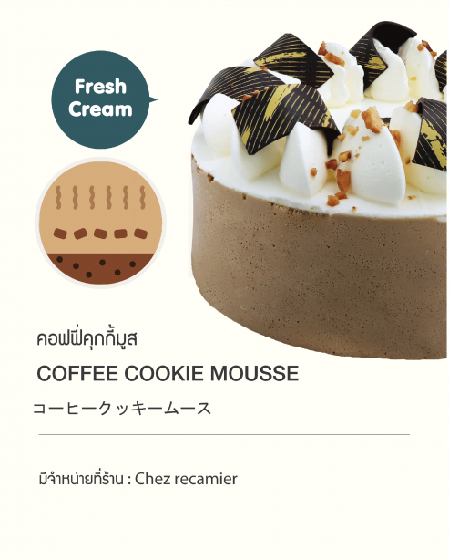 Coffee Cookie Mousse