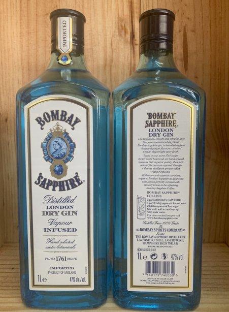 Bombay Sapphire 75cl
