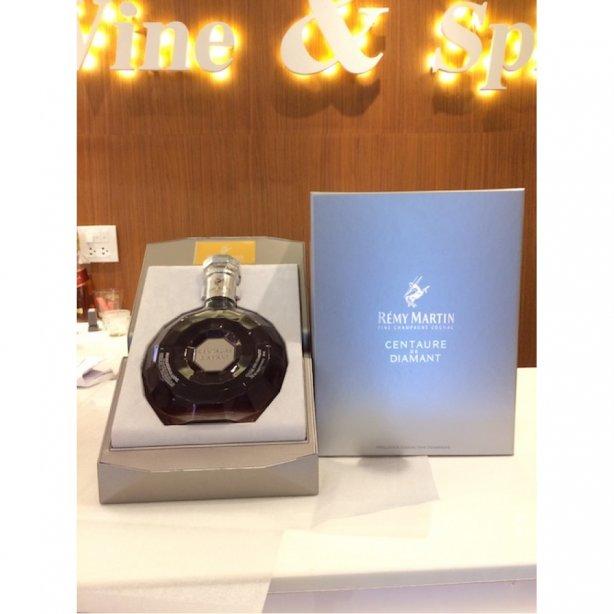 Rémy Martin Centaure de Diamant Cognac 70cl (40%vol)