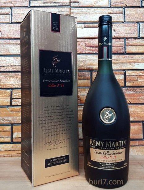 Remy Martin Prime Cellar #16