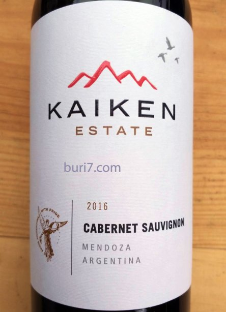 Kaiken Estate Cabernet Sauvignon 2016