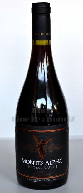 Montes Alpha Special Cuvee Pinot Noir 2018 (ลัง 12 ขวด)