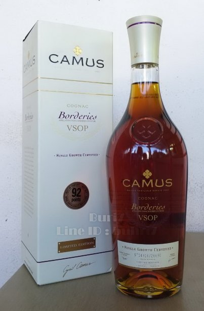 Camus VSOP Borderies 1Liter ลัง 12 ขวด