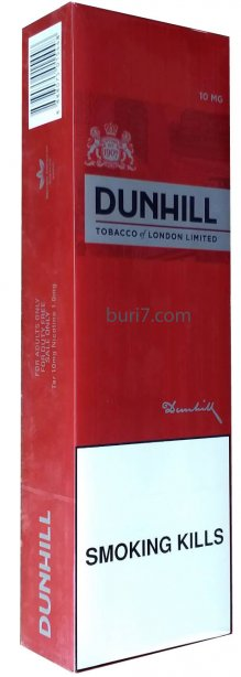Dunhill Red