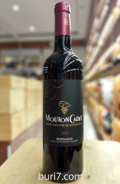 Mouton Cadet Rouge Bordeaux 2016