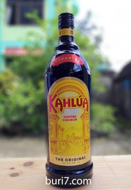 Kahlua Original Coffee Liqueur (20%)