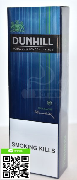 Dunhill Release Switch