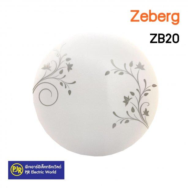 Zeberg โคมซาลาเปา SLIM CEILING LAMP 24W เดย์ไลท์ 6500K โคมเพดาน 24W 16นิ้ว เดย์ไลท์ ZB20