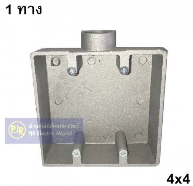 บ๊อกเหล็กลอฟท์ FS BOX บล็อคลอยเหล็ก 2X4 4X4 1 ทางตรง