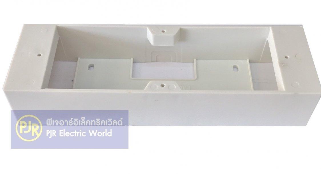 บล็อกลอย พลาสติก 7 ช่อง UNIC