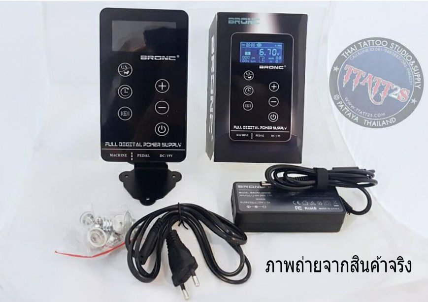 ฺBRONE POWER SUPPLY