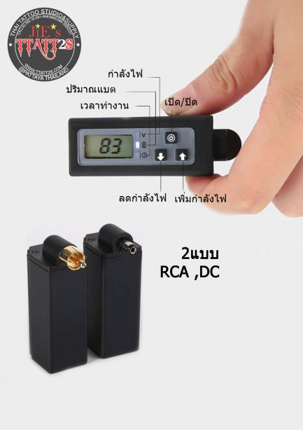 ฺBattery Machine