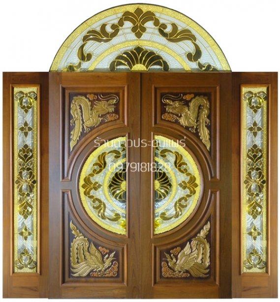 ประตูคู่กระจกนิรภัย