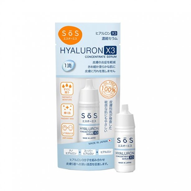 Namu SoS HYALURON X3 Concentrate Serum 10 ml.