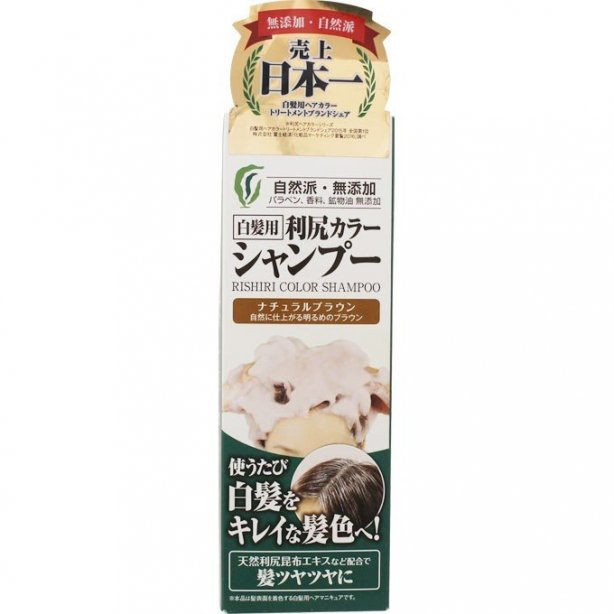 Pure Rishiri Color Shampoo Natural Brown